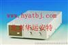 在线脱气机 型号:HDG-A/HDGA