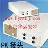 在线脱气机 型号:HDG-03/HDG03