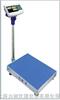 XK3150-(C)150kg.300kg计数电子台秤,电子计数秤