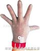 钢丝防护手套