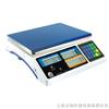 ALH(SA)中国台湾品牌电子称,电子案秤