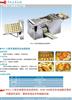 多功能酥饼生产设备价格