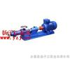 螺桿泵:I-1B系列濃漿泵(整體不銹鋼)
