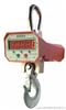 OCS-B2普通直视电子吊秤,单面电子吊钩秤,吊钩秤