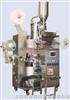 QD-18-II供应寒冬茶袋泡茶包装机/东北茶内外袋茶叶包装机
