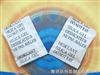 供应电子产品专用干燥剂