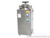 上海 博迅(Boxun) 立式压力蒸汽灭菌器 YXQ-LS-100SII