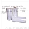 拉伸膜 纏繞膜 高周波塑料熔接機 拉伸膜纏繞機 托盤裹包機 金屬電化打標機 電腐蝕標記機 折紙機 鋼