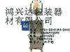 指甲油專用灌裝機 高周波塑料熔接機 拉伸膜纏繞機 托盤裹包機 金屬電化打標機 電腐蝕標記機 折紙機