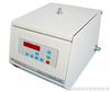 H1650-W台式微量高速离心机 H-2050R台式高速冷冻离心机 L-530多管架自动平衡离心 H