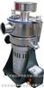 RT-25实验室桌上型气流超微粉碎机