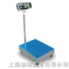 <計數>電子秤,<計數>200公斤電子秤,200kg計數秤