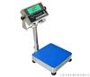 供应福州秤量(7.5Kg~75kg kg)的电子台秤