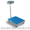 供应吴忠量程30kg的高精度电子计数台秤