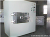 微波真空干燥机设备价格