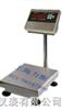 供应郑州zui大秤量30kg的电子计重台秤