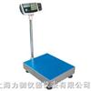 供应咸宁量程60kg的电子计数台秤
