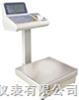 供应鞍山产品量程30kg的不干胶电子打印称
