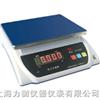 供应西安zui大称量1.5kg的低精度电子计重称