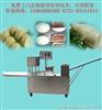 全自动包子馒头机,食品机械(免费上门安装指导技术)