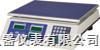 供应许昌量程3kg的电子计价台秤