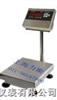 供应渭南电子不锈钢电子台秤