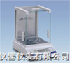 供应丹佛量程210g精度0.1mg的电子天平