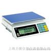 供应泰宁量程300g-30kg的电子计重称