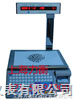 供应江门量程3kg-30kg的电子条码打印称