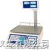 供应百色量程3-45kg的电子计数打印称