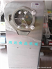 广东绿豆沙冰机/全自动绿豆沙冰机/绿豆沙冰机价格?全国可货到付款020-61132386