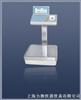 供应柳州量程6-45kg的电子计重电子打印台秤