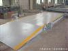 100吨地上衡,3*16米100吨电子磅