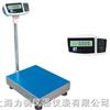 供应湘潭量程30-600kg的电子计重台秤