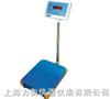 供应潜江称量分度:60kg/20g的电子计价台秤