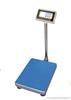 供应日照量程30-300kg的电子计重台秤