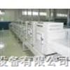 山东隆泰微波干燥灭菌机械