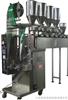 QD-40D供应多物料颗粒自动包装机