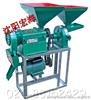 碾米机|磨米机|粮食加工机|多功能碾米机|组合碾米机|节能型碾米机|小型碾米机