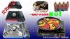 新型燃气烤肉炉/韩式烤肉炉/户外烧烤炉/煎烤锅/野外烤肉/户外烧烤/韩国卡式炉