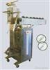 CH-230Transporting tundish Packing Machine