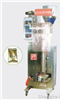 QD-80BMelon seeds Automatic Packing Machine