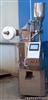 供应尼龙透明三角袋泡茶包装机,内外袋茶叶包装机
