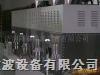 微波干燥杀菌机