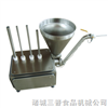 CG-II實驗用齒輪灌腸機