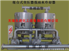 电炉变压器用强迫油循环水冷却器