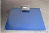 SCS-3吨地磅,1.2*1.2m地磅秤,3T地磅秤