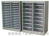 A4办公文件柜铁皮文件柜-办公室铁皮柜-铁皮整理柜批发