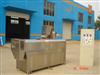 ZH65-III膨化食品机械