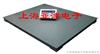 标准杭州40t地磅丨地磅秤丨电子地磅丨轴重衡丨电子称价格